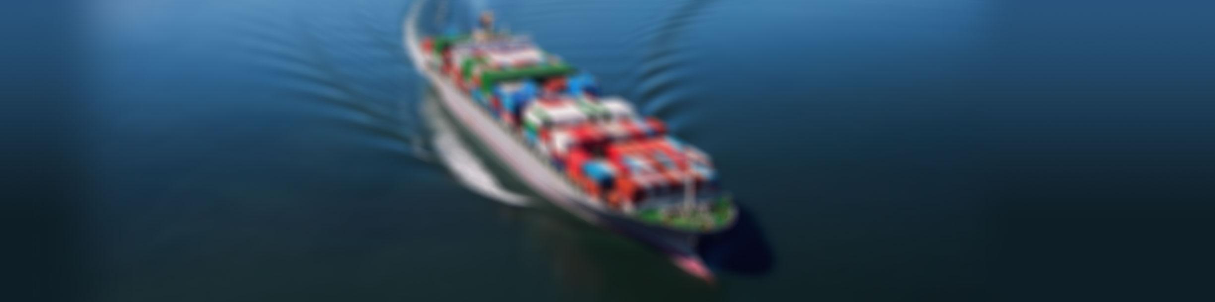 containerschiff-unscharf-slider